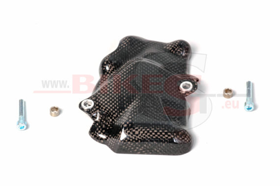 YAMAHA-R6-2003-2005-FAIRINING-KIT-CARBON-ENGINE-COVER-4