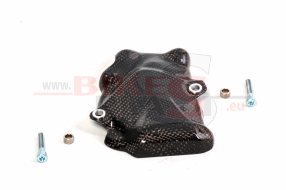 YAMAHA-R6-2003-2005-FAIRINING-KIT-CARBON-ENGINE-COVER-6