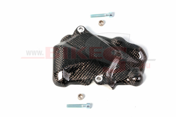 YAMAHA-R6-2003-2005-FAIRINING-KIT-CARBON-ENGINE-COVER-7